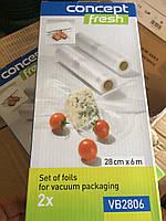 Пленка для вакуумного упаковщика Concept 2806 (28*600 см - в упаковке 2 рулона)
