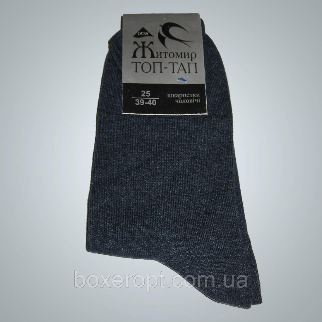 Мужские носки ТОП-ТАП - 7.00 грн./пара (стрейч, джинс)