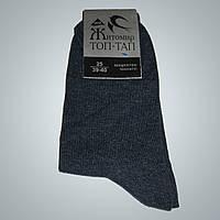 Мужские носки ТОП-ТАП - 7.00 грн./пара (стрейч, джинс), фото 1
