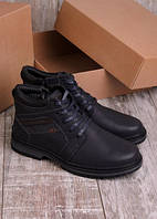 Ботинки мужские классические  (зима)