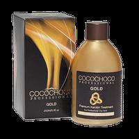 Кератиновое выпрямление Cocochoco Gold 250 мл