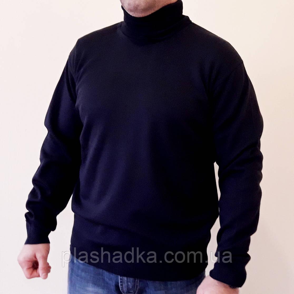 Мужской свитер с высоким горлом, шерсть 48-54р. темно-синий, Турция