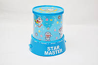Проектор звездного неба Star Master Стар Мастер Doraemon Blue