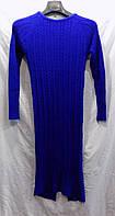 Платье женское карандаш (размер универсал) Турция (электрик) СП