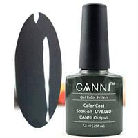 Гель - лак CANNI № 151, темный оливково - серый 7,3 мл