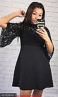 Стильное мини платье с кружевными рукавами
