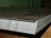 Лист горячекатаный 7 мм