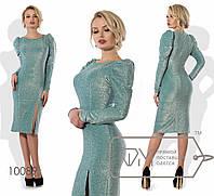 Платье женское - Марианна
