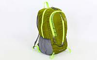 Рюкзак спортивный ZELART COLOR LIFE (оливковый)