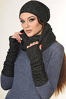 """Черный комплект шарф шапка митенки """"Лючия"""""""
