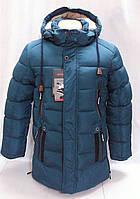 Куртка удлиненная зимняя р. 140, 152, 164