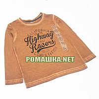 Детский реглан (футболка с длинным рукавом) р.110 для мальчика ткань 95% хлопок 5% вискоза 1066 Коричневый