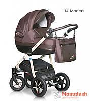 Детская коляска Verdi Pepe Eco Plus 3 в 1 Детская коляска 3 в 1, 14 mocca, Разноцветный