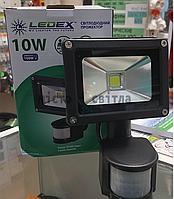 Прожектор светодиодный 10W с датчиком движения 6500K LEDEX