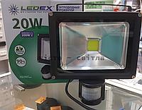 Прожектор светодиодный 20W с датчиком движения 6500K LEDEX
