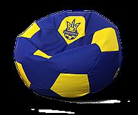 """Кресло мяч """"Сборная Украины"""" Оксфорд"""