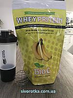 Протеин Гадяч 65 % БИОС банан 1 кг.+шейкер с контейнером та пружиною за акційною ціною!!!