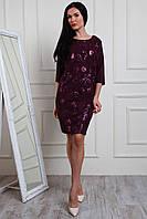 Женское платье с вышивкой и паетками