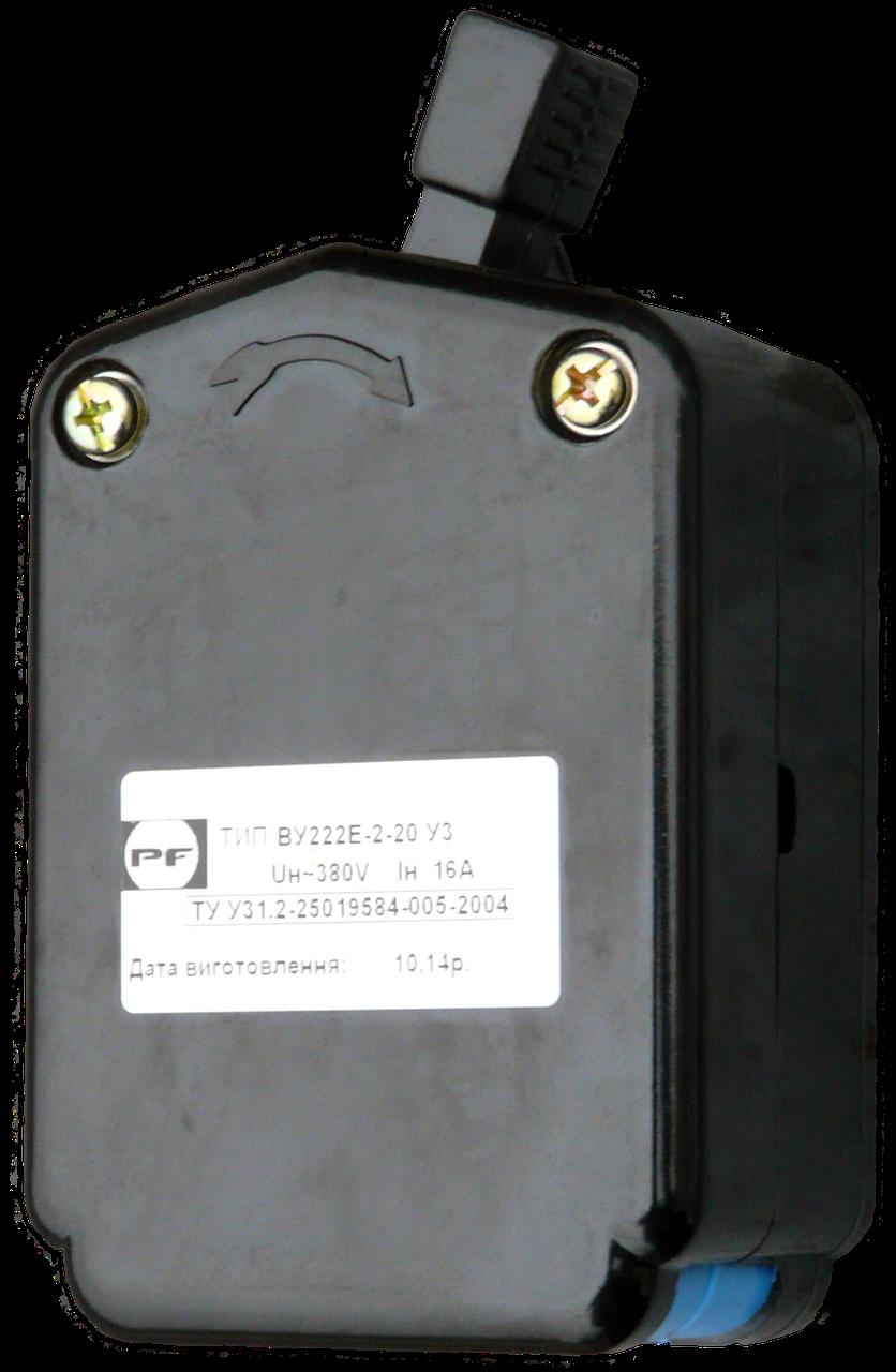 Выключатель концевой ВУ222Е-2-20