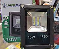 Прожектор светодиодный 10W 6500K LEDEX
