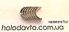 Вкладыши шатунные STD компрессора X214 / X426 / X430 ; 22-1003 22-1246