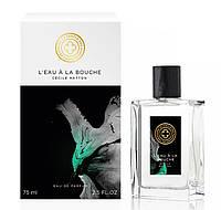 Нишевые духи Le Cercle des Parfumeurs Createurs L'Eau A La Bouche, 75 мл