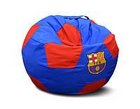 """Кресло мяч """"FC Barcelona"""" Оксфорд"""
