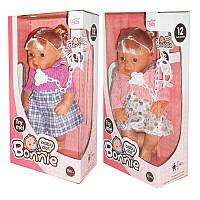 Кукла Bonnie функциональная   LD9902FD ,2 вида