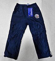 Теплые брюки из плащевки на мальчика на флисе 92, 110