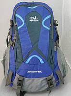 Объемный рюкзак для туризма Jetboil Adwenture40 L. Отличное качество. Доступная цена. Дешево. Код: КГ2643