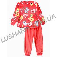 Махровая пижама Счастливчик на рост 86-92 см - Вельсофт