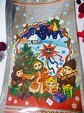 Пакет новорічний 30*20 Вертеп фольгований