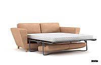 Диван-кровать Atla 183cm бежевая