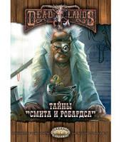 Deadlands: Мёртвые Земли Тайны Смита и Робардса (Deadlands: Тайны Смита и Робардса) настольная игра