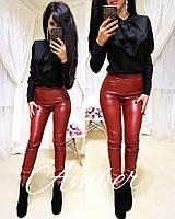 Женские лосины кожзам черные и красные