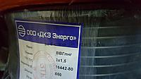 Кабель ВВГпнг 3х1,5