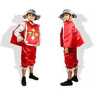Новогодний карнавальный атласный красный костюм Мушкетер Гвардеец Кардинала