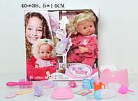 Кукла Baby Tody 30700A1