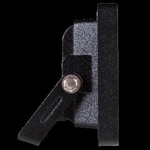 Светодиодный прожектор iLumia 10 Вт, фото 2