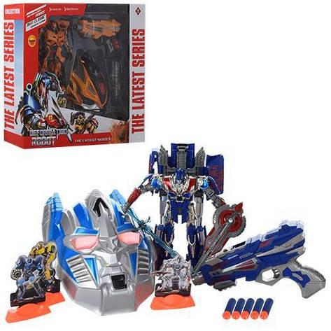 Набор с оружием 60-47-12,5см  Transformers маска,пистолет,мягкие пули, фото 2