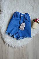 Новые джинсовые шорты на высокой посадке Denim Co