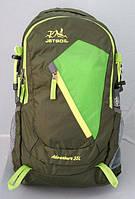 Интересный не стандартный рюкзак для активного отдыха Jetboil Adventure 35 L. Дешево. Код: КГ2646