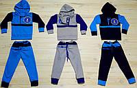 Детский спортивный костюм FBI