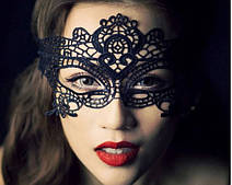Карнавальні ,вечірні,ажурні маски