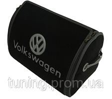 Органайзер в багажник Small Grey Volkswagen