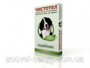 БиоОшейник репеллентный для собак Чистотел