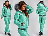 Женский лыжный костюм, размер 42, 44, 46, 48, 50, 52, 54. Плащевка на синтепоне + искусственная овчина., фото 4