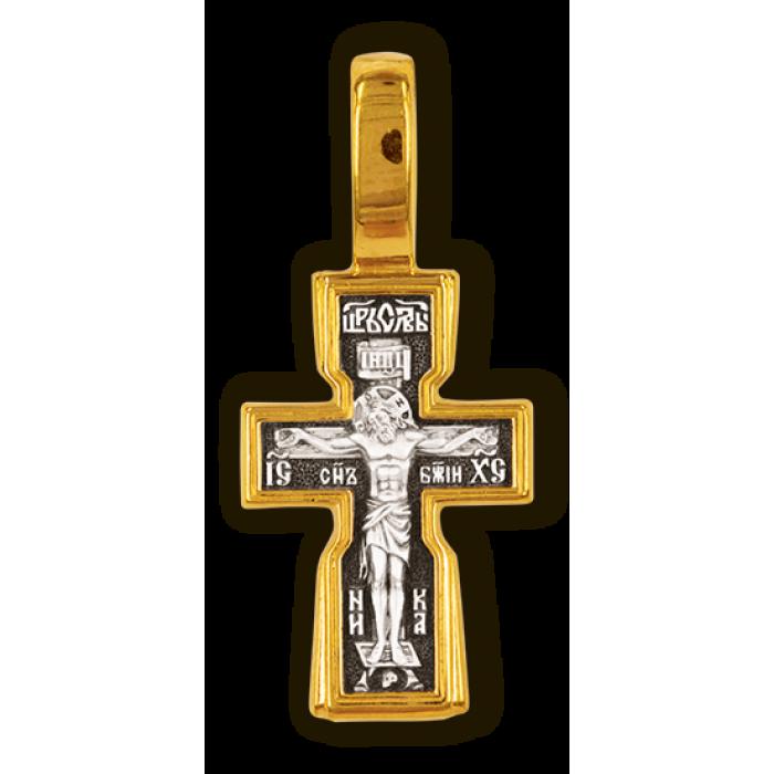 Распятие Христово. Деисус. Спас Нерукотворный. Молитвы Кресту. Православный крест.