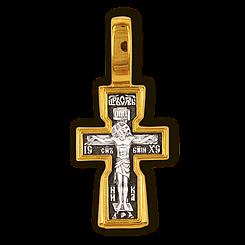 Розп'яття Христове. Великомученик Георгій Побідоносець. Православний хрест.