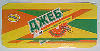 Клеевая ловушка от тараканов и других насекомых.